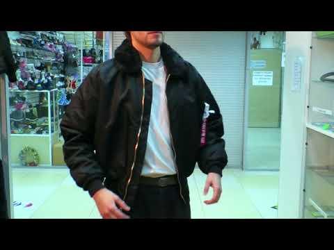 Летная куртка B-15 Alpha Industries Black