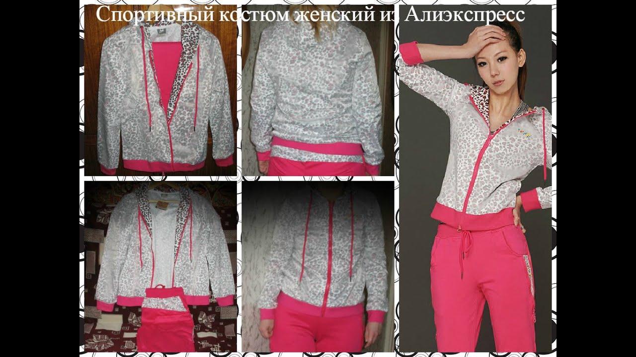 Модные женские комбинезоны из китая по низким ценам в интернет магазине pandao. Бесплатная доставка по россии.