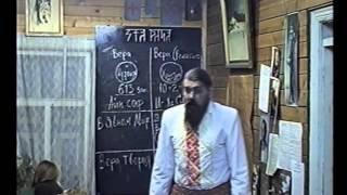 Религiоведенiе 2 курс - урок 03 (Христианство)