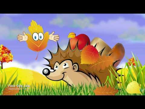 Осенний утренник в детском саду
