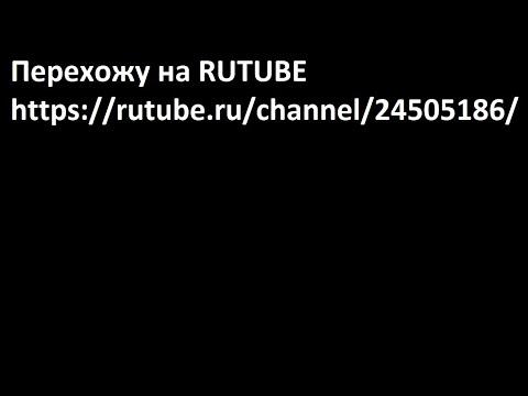 Snail Bob 5 Level 9