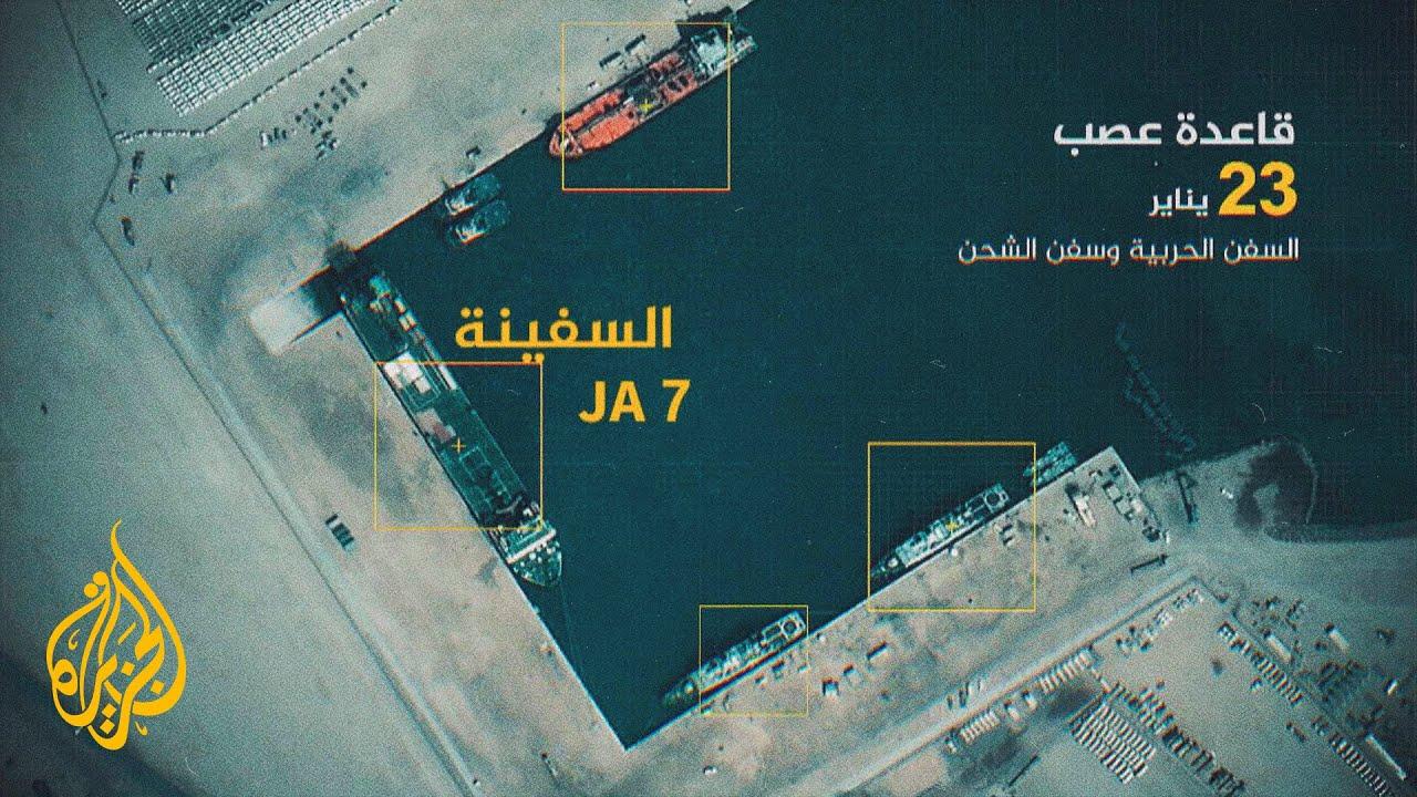 تفاعلات واسعة مع تحقيق غرفة أخبار الجزيرة حول قاعدة عصب الإماراتية  - نشر قبل 3 ساعة