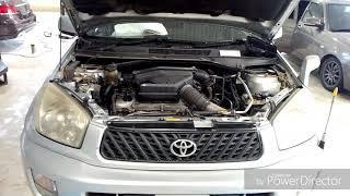 Ремонт переключателей света Toyot Rav4 | Base-ex