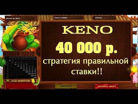 Казино вулкан Верхние Киги поставить приложение Казино вулкан Лекминск download
