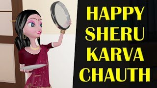 KARVA CHAUTH Special || Happy Sheru || Funny Cartoon Animation || MH One