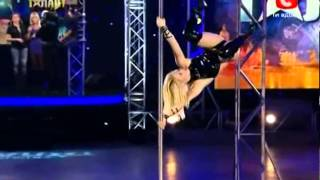 Момиче с танц на пилон взриви журито и публиката