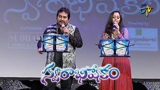 Okkasari Cheppaleva Song - Mano, Malavika Performance In Etv Swarabhishekam - Gl