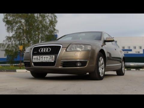 Лучше конкурентов Audi A6 C6