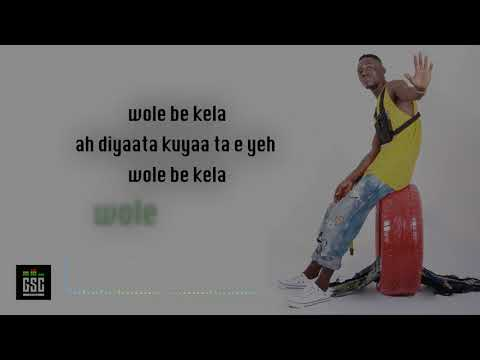 Kombonka - Wolebe Kela (Official Lyrics Video)