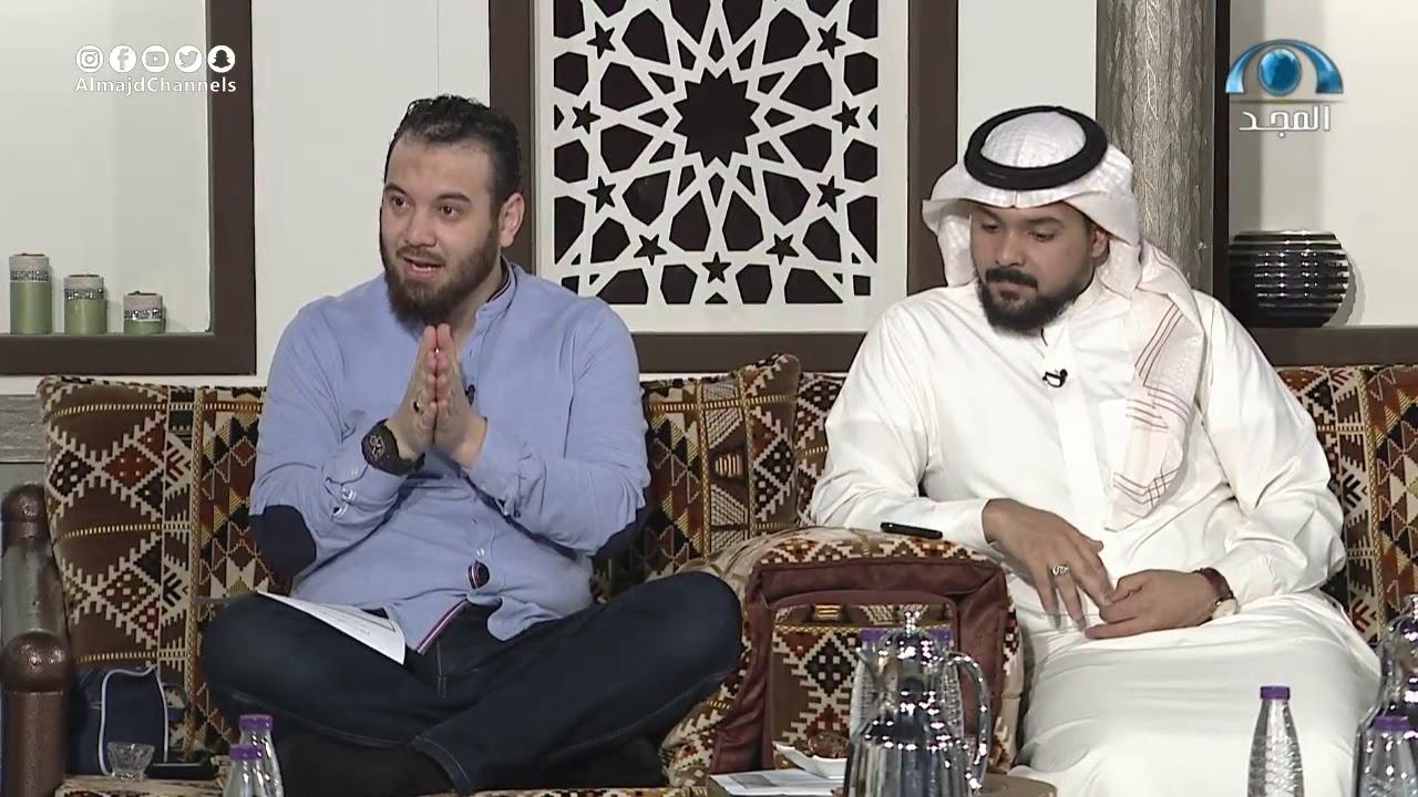شبكة المجد:هل أنت ممن تحكم على الشخص من لبسه وهندامه؟!!  | أ. ناصر سي عبدالله
