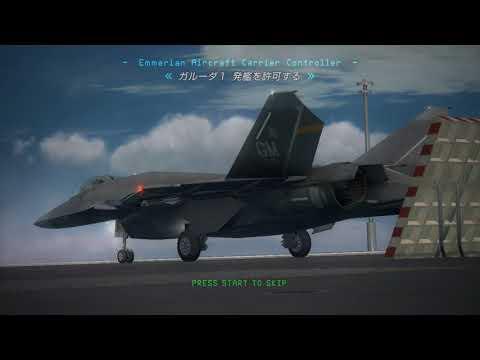 [M04] バルトロメオ要塞攻略戰 - エースコンバット6