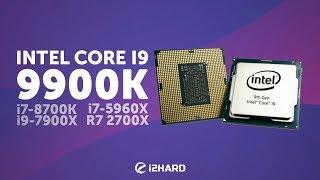 обзор и тест Intel Core I9-9900K: сравнение с Ryzen 7 2700X, I7-5960X, I9-7900X, I7-8700K