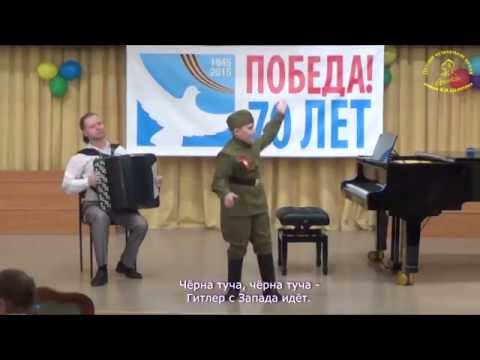 Частушки времён Великой Отечественной войны