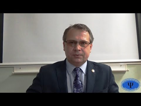 Ганс Юрген Айзенк  Типы личности  Наследственность  Поведенческая терапия