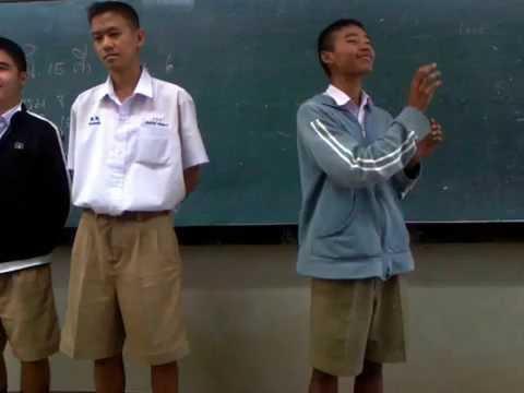 เพลงฉ่อย เรื่อง ครูภาษาไทย