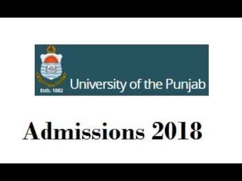 How to apply online Punjab University Lahore Bs, Ms phd 2018