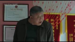 كيف يختار رجل صيني عجوز شريكة حياته
