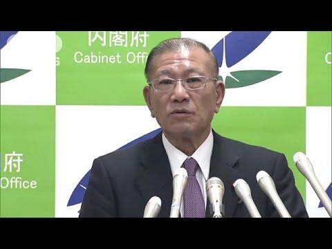 適正に処理と宮腰大臣 後援会の支出問題で弁明18/10/26