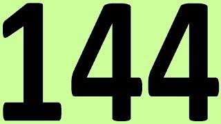АНГЛИЙСКИЙ ЯЗЫК ДО АВТОМАТИЗМА ЧАСТЬ 2 УРОК 144 УРОКИ АНГЛИЙСКОГО ЯЗЫКА