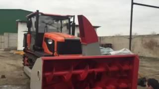 Трактор гусеничный ВТГ-90 снегоочиститель СШР-2,6