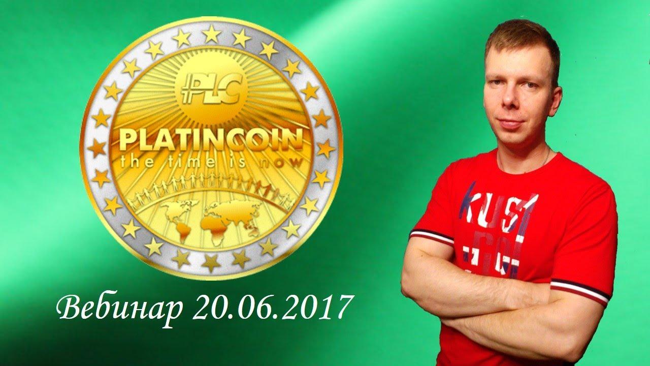 Platin Coin