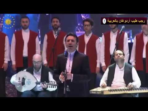 AL BADRU TALA3A MP3 TÉLÉCHARGER ALAYNA