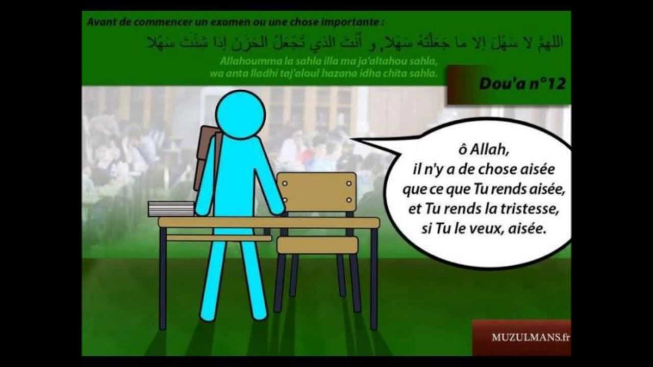 Top invocation examens - YouTube HT66