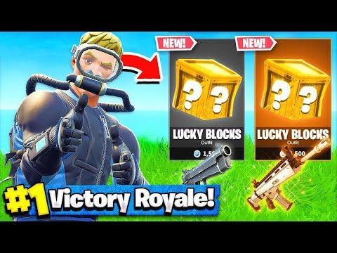 *NEW* FORTNITE LUCKY BLOCKS GAME MODE! (Playgrounds V2)