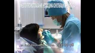 Центр стоматологии «АСТРЕЯ», Красноярск(Центр Стоматологии «Астрея» — современная стоматологическая клиника. Мы лечим людей. У нас работают..., 2012-03-27T02:59:09.000Z)