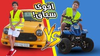 تحدي السباق بين السياره الصفرة 🚕 والدباب 🛵 !! #مين تتوقعون يفوز 😂😱 ( لا يفوتكم )