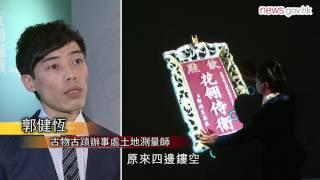 時代憶記 活現歷史 (12.2.2017)