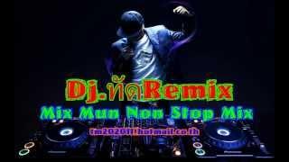 Dj.ทัดRemix-Play Hard David Guetta  ft. Ne-yo & Akon 156 [Mix Mun Non Stop Mix]