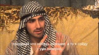 Арабские ночи - Dreamcast (Ретро-лавка Мишеля Смарса)