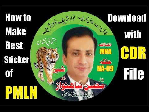 How to make  Political Stickers PMLN 2018 Coreldraw Tutorial