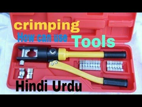 Crimping tools how can use Hindi Urdu UAE electrical
