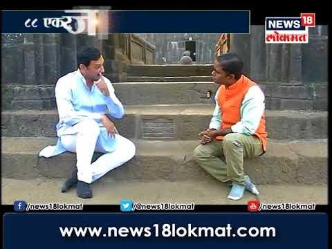 Reportaz on Raigad fort -  रायगडाला पुन्हा जाग येतेय