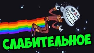 TROLL FACE QUEST VIDEO MEMES ВЫНОС МОЗГА Trollface ТРОЛЛ ФЕЙС КВЕСТ