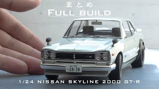 Building the TAMIYA 1/24 NISSAN SKYLINE2000GT-R STREET-CUSTOM Plastic Model