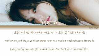 Taeyeon (태연) - 11:11 Lyrics (Han|Rom|Eng)