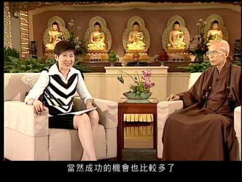 朋友之間如何說好話做好事(聖嚴法師-大法鼓 1193)DVD