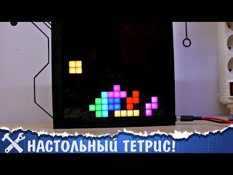 🎮Делаем Тетрис! [Arduino GameDev]