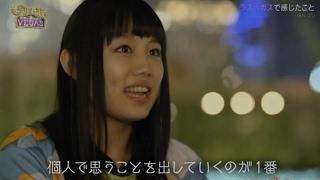 2017.04.27 ON AIR (第4回放送) 出演者:私立恵比寿中学 桜えび~ず 番組...