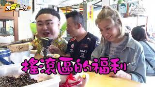 《不推怎麼行》台南日式風格的文青冰店 網美必點+季節限定芒果系列冰