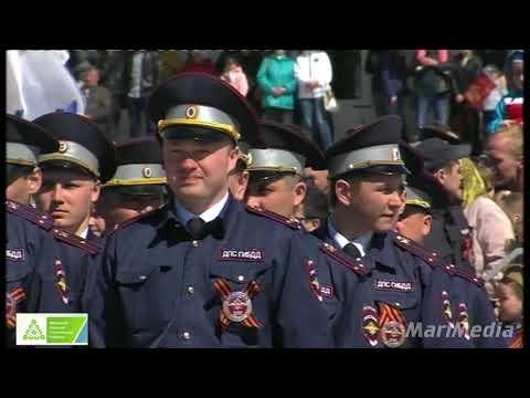 Парад Победы в Йошкар-Оле 2018