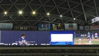 今日の始球式は2017年アサヒビール イメージガール田口千晶さんでした.