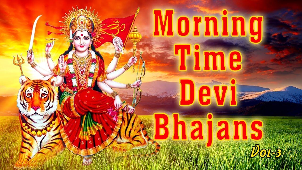 Download Morning Time Devi Bhajans Vol.3 I Narendra Chanchal I Anuradha Paudwal I Rakesh Kala I Sanjay Nagpal