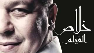 """Cheb Khalass New Album 2014 """"Mnin Raye7 Nebdahalek"""" Exclu.."""