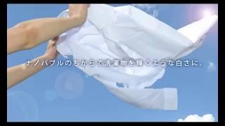 [ Linksail ] 神奇奈米洗衣水管
