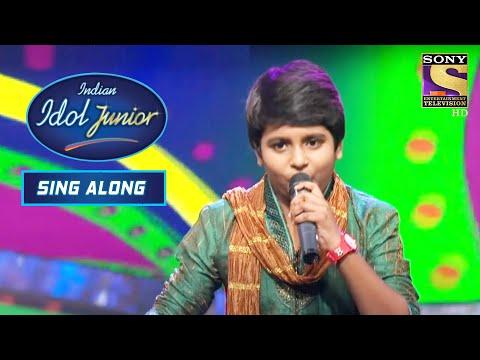 Tiny Tots ने दिया एक Group Performance | Indian Idol Junior | Sing Along