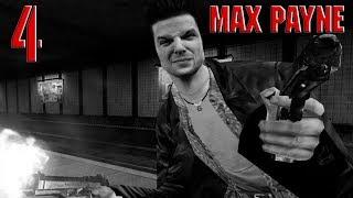Max Payne прохождение часть 4 Джек Люпино и доза Валькирина